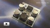 Смотреть видео: SCV0023-5V-3A, Импульсный стабилизатор напряжения 5 В, 3 А