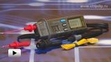 Смотреть видео: APPA 17+15+11+CASE, цифровой комбинированный мультиметр
