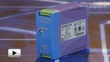 Смотреть видео: Блок питания  DRAN30-24 от компании Chinfa