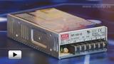 Смотреть видео: SP-100-12 Блок питания, 12В, 8.5А,100Вт