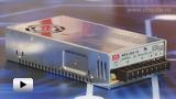 Смотреть видео: NES-350-12 Блок питания, 12В, 29А,350Вт