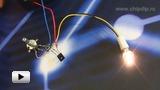 Смотреть видео: Простая схема светорегулятора