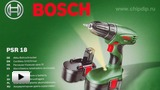 Смотреть видео: Bosch. Аккумуляторная дрель-шуруповерт PSR 18-2