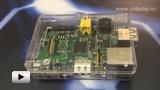 Смотреть видео: Raspberry Pi Case CLEAR, Корпус