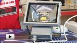 Смотреть видео: NFL-LED Прожектор светодиодный