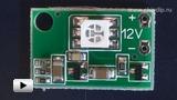 Смотреть видео: SHL0015R-0.8, Стробоскоп светодиодный, красный, 0.8сек, 4шт