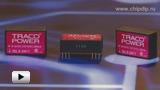 Смотреть видео: DCDC преобразователи серии TEL3 компании TRACO
