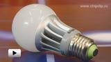 Смотреть видео: NLL-A55 Лампа светодиодная