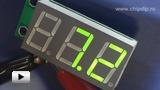 Смотреть видео: SVH0001UG-100, Цифровой встраиваемый вольтметр 0..99,9В, ультра яркий зеленый индикатор