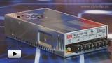 Смотреть видео: NES-350-24 Блок питания, 24В,14.6А,350Вт