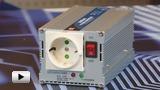 Смотреть видео: A301-300-F3, автомобильный инвертор производства Mean Well