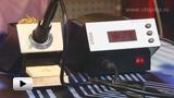 Смотреть видео: Ersa. Антистатическая паяльная станция Dig2000A-Tech.  Работа