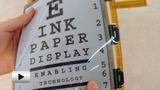 Смотреть видео: Дисплеи E-Paper WAXN