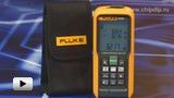 Смотреть видео: Fluke 424D, Дальномер лазерный 100 м