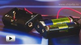 Смотреть видео: Батарейный отсек BH321