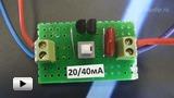 Смотреть видео: Простой источник тока для светодиодов  CL2N3