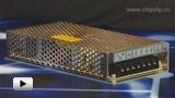 Смотреть видео: NES-150-24 Блок питания, 24В,6.5А,150Вт