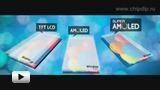 Смотреть видео: AMOLED-дисплеи WEG320