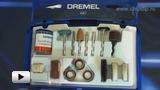 Смотреть видео: Dremel. Набор оснастки многофункциональный 687