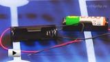 Смотреть видео: Батарейный отсек BH311