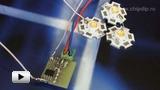 Смотреть видео: Источник тока для мощных светодиодов NUD4001