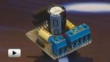Смотреть видео: Интегральный усилитель мощности TDA8561Q
