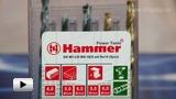 Смотреть видео: Hammer. набор сверл с шестигранным хвостовиком DR SET no.14