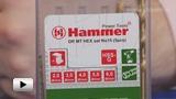 Смотреть видео: Hammer. набор сверл с шестигранным хвостовиком DR SET no.15