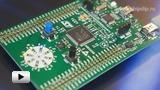Смотреть видео: STM32F3DISCOVERY, Отладочная плата семейства DISCOVERY на базе  MK STM32F3 (Cortex-M4)