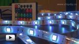 Смотреть видео: Светодиодная лента RGB с контроллером и блоком питания DC12V