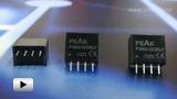 Смотреть видео: DCDC преобразователи серии P10AU  компании PEAK