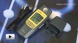 Смотреть видео: АТТ-9041, Толщиномер ультразвуковой