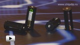 Смотреть видео: Батарейный отсек BH-432A