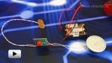 Смотреть видео: Простой сенсорный сигнализатор