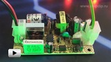 Смотреть видео: PS-05-12 Блок питания, 12В, 0.45А,5.4Вт