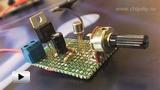 Смотреть видео: Простой усилитель НЧ на полевом транзисторе