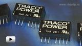 Смотреть видео: DCDC преобразователи серии TMR2  компании TRACO