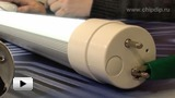 Смотреть видео: LED-T8R - замена люминесцентных ламп