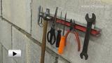 Смотреть видео: Магнитные полки для инструментов