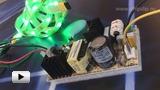 Смотреть видео: PS-25-12 Блок питания, 12В, 2А,25Вт