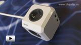 Смотреть видео: Easy Cube Extension удлинитель с USB