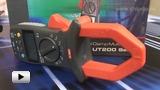 Смотреть видео: Токовые клещи UT 206