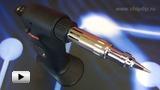 Смотреть видео: Pro-Aries. Газовый паяльник ES-720SI