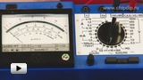 Смотреть видео: Мультиметр Ц4352-М1