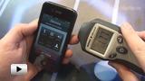 Смотреть видео: Изменение величины потока мощности микроволнового излучения сотовых телефонов