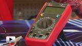 Смотреть видео: Uni Trend. Мультиметр цифровой UT39C