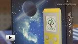 Смотреть видео: СОЭКС DEFENDER, Измеритель радиации, дозиметр