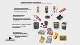 Смотреть видео: Обзор измерителей тока, мощности и качества изоляции