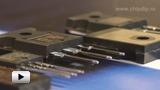 Смотреть видео: 300 вольтовые  MOSFET транзисторы  c эталонным сопротивлением канала в открытом состоянии от International Rectifier
