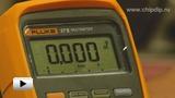 Смотреть видео: Fluke 27II, Мультиметр цифровой водонепроницаемый